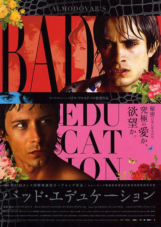 Best Film from Bad Education That inspiration @KoolGadgetz.com